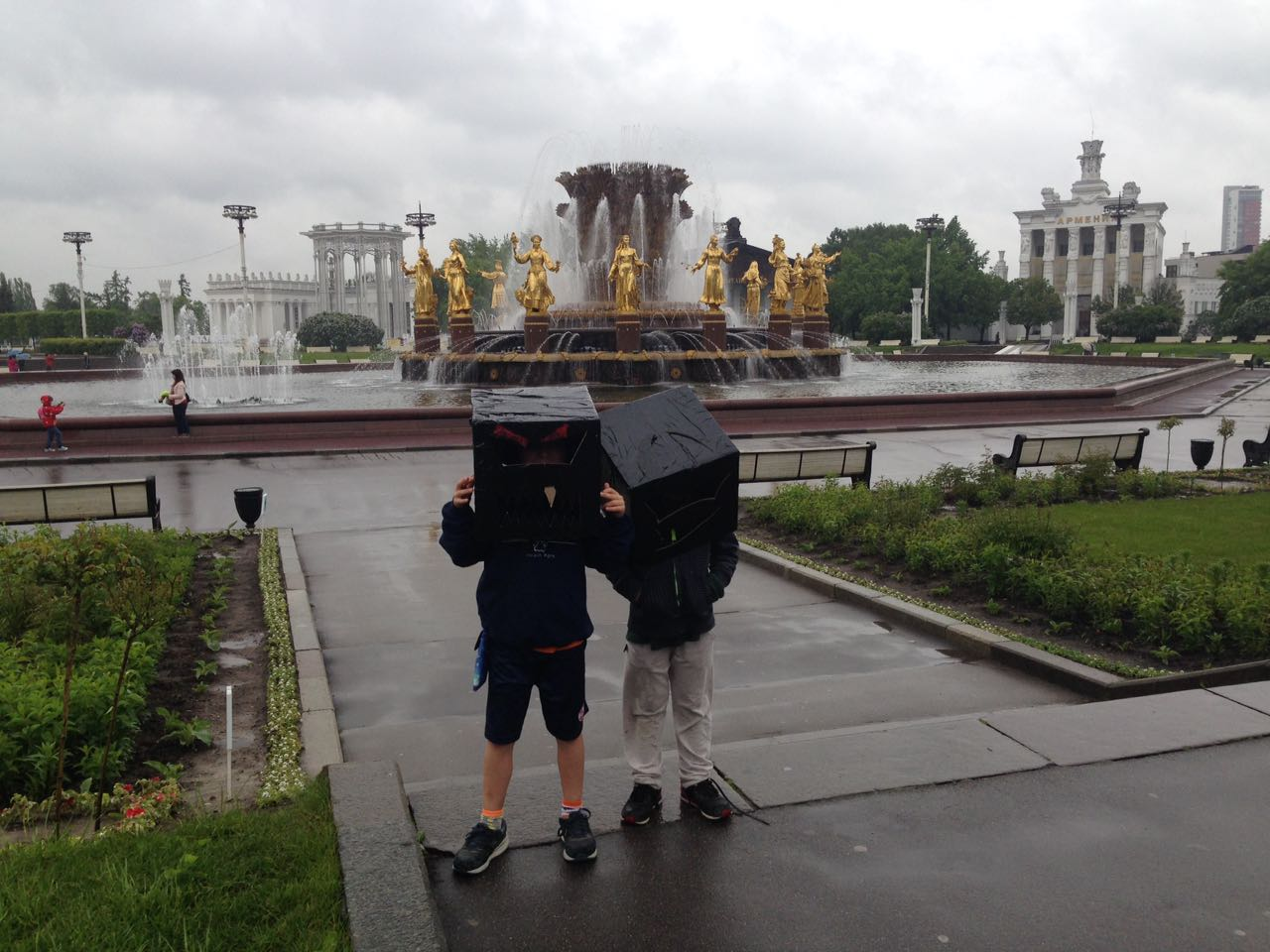 Kids in Moscow